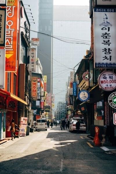 south korea min