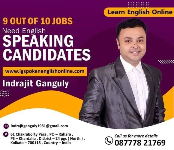 spoken english trainer min