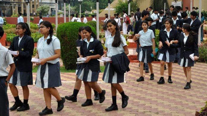 High School Students Science City Kolkata 2012 07 31 0705 e1549617044288 696x392 2