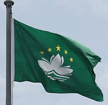 220px 1 Photo Flagge Macao