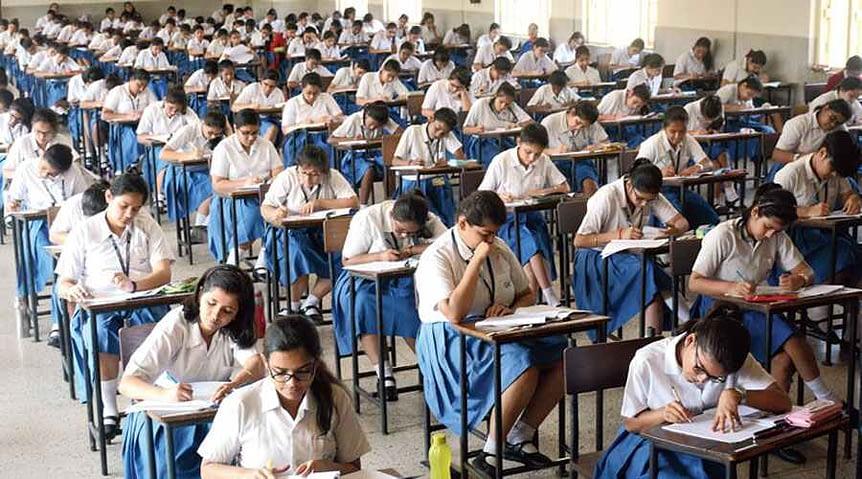 English Medium Students